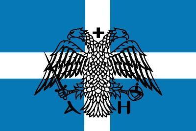 Οι εξισλαμισμένοι Τσάμηδες και οι Αλβανικές διεκδικήσεις