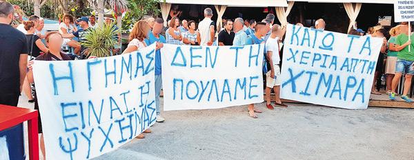Τι θα κάνουμε με τη Μεγάλη Αλβανία;