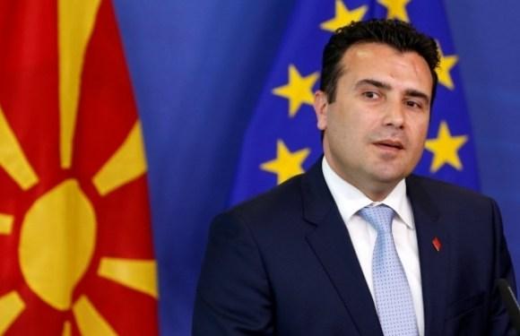 Δηλώνουν Αλβανοί και Βούλγαροι: θα τους χαρίσουμε το όνομα;