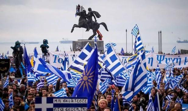 Επιστολή 1836 Ελλήνων για τη Μακεδονία στον Πρόεδρο της Δημοκρατίας και τους πολιτικούς αρχηγούς.
