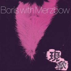 Boris with Merzbow - Gensho