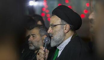 """Ebrahim Raïssi: un criminal contra la humanidad """"decretado"""" Presidente de la República en Irán"""
