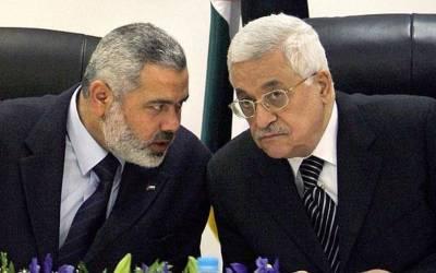 Terremoto para el movimiento nacional palestino