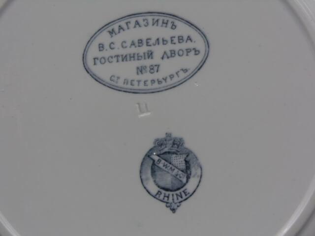 Торговые дома Российской Империи и Brown-Westhead, Moore & Co.
