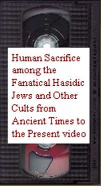 Human Sacrifice Among Fanatical Hassidic Jews - book cover