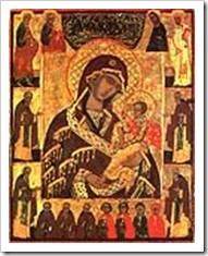 Ozerianka Icon of God of Shuiu-Smolensk