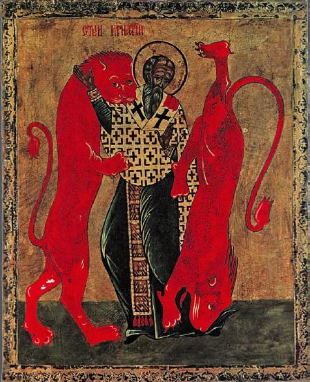 St. Ignatius of Antioch