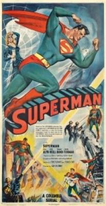Superman film poster