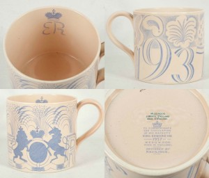 Wedgwood earthenware commemorate mug