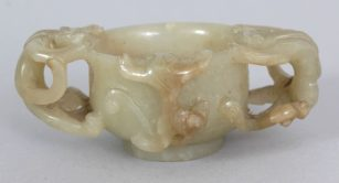 Chinese celadon jade chilong two-handled cup