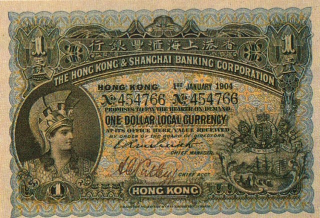 Image result for hong kong 1913 one dollar note G condition