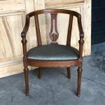 French Mahogany Louis Xvi Office Chair Antiques Furnitures Recent Added Items European Antiques Decorative