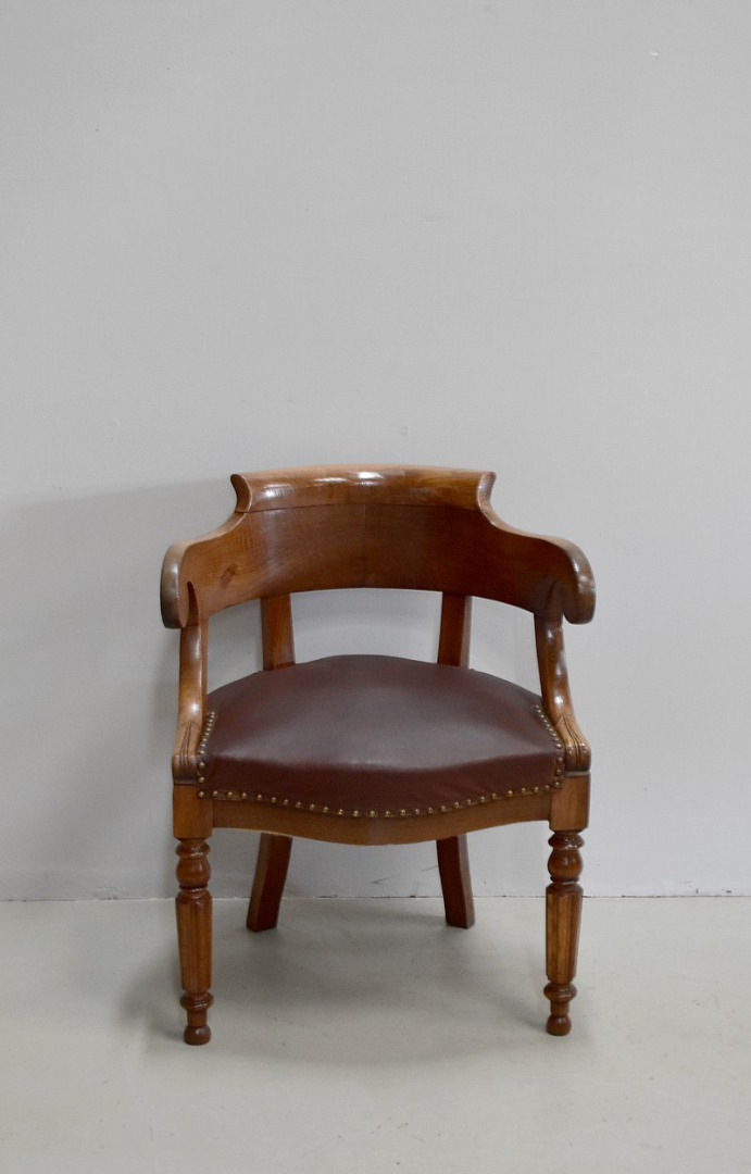 fauteuil de bureau louis philippe xixeme