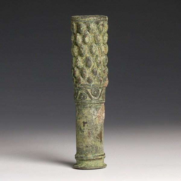 Luristan Bronze Ceremonial Macehead