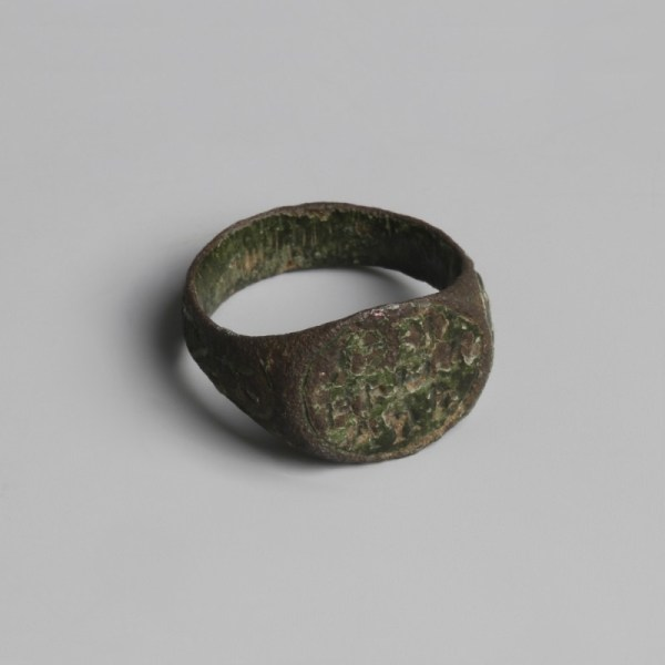 Byzantine Bronze Ring With Inscription