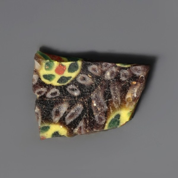 Egyptian Multi-Coloured Inlay