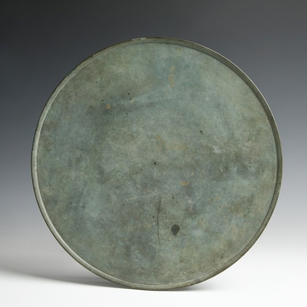 Large and Rare Roman Bronze Tray