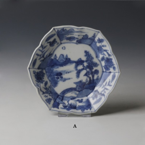 Kangxi Blue and White Export Ware Saucers