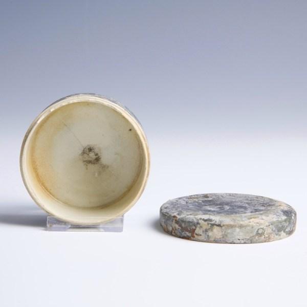 Tek Sing Mid-Size Cosmetic Pot