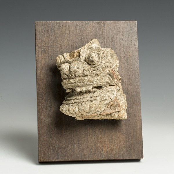 Ming Dynasty China Dragon Head in Stucco