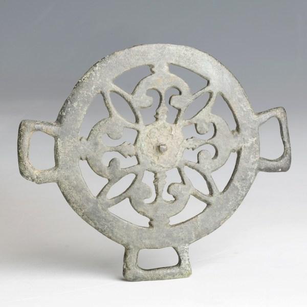 Roman Bronze Military Phalera