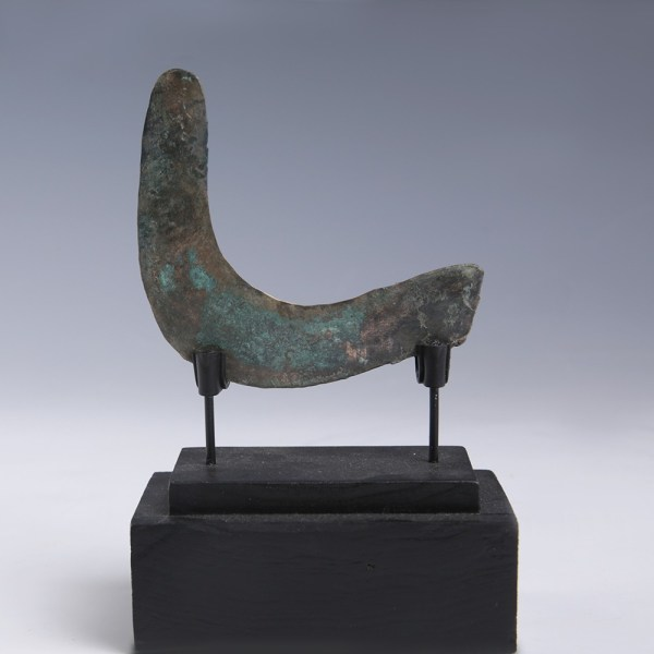 Bronze Age Sickle Blade