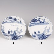 Kangxi Period Selection of Blue and White Saucers