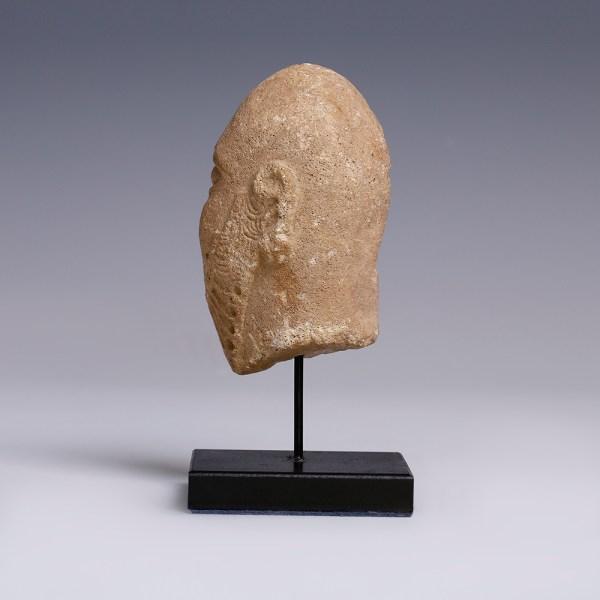 Akkadian Stone Head of A King Worshipper