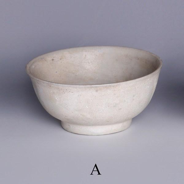 tek sing wreck small white bowls a