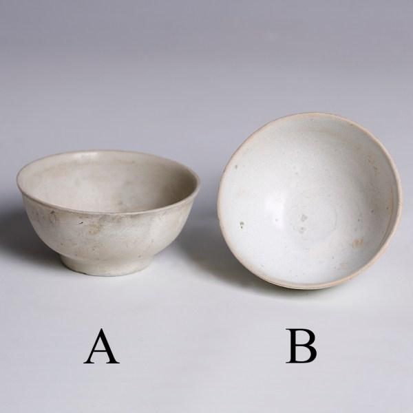 Tek Sing Wreck Small White Bowls
