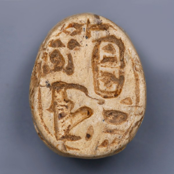 Egyptian Steatite Scarab Amulet with Royal Cartouche