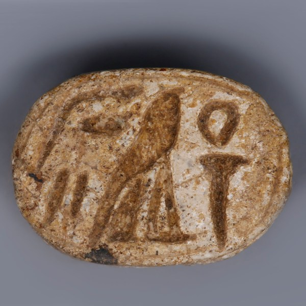 Egyptian Steatite Scarab with Hieroglyphs