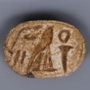 Egyptian Steatite Scarab with Hieroglyphs