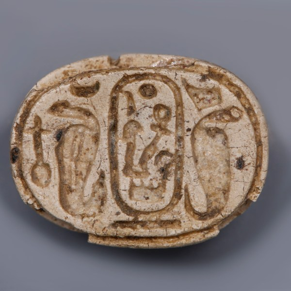 Egyptian Steatite Scarab to Seti I