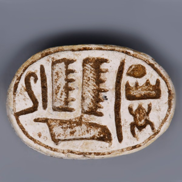 Egyptian Steatite Scarab Dedicated to Thutmose III and Amun