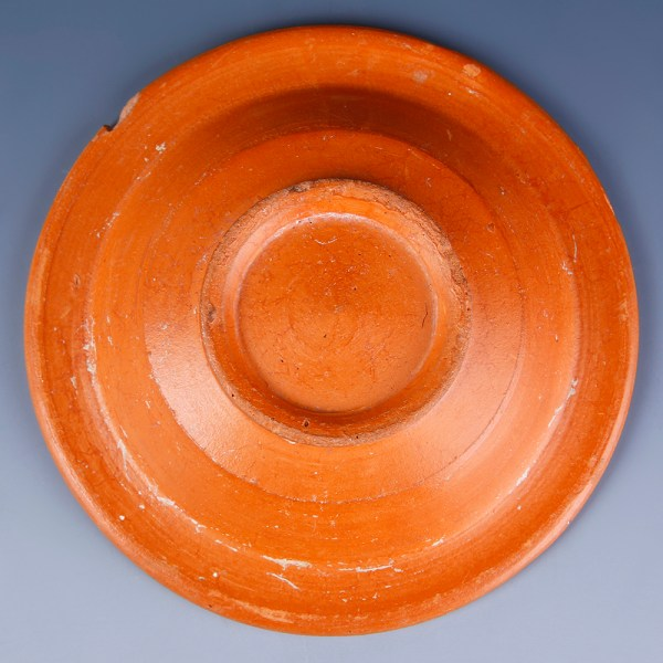 Bowl from the Roman Province of North Africa