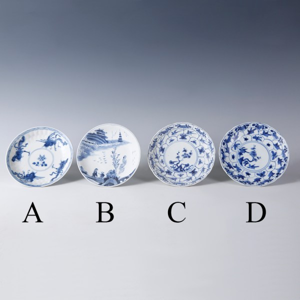 Selection of Kangxi Blue and White Saucers