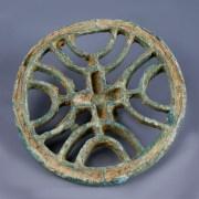 Bactrian Bronze Seal Stamp