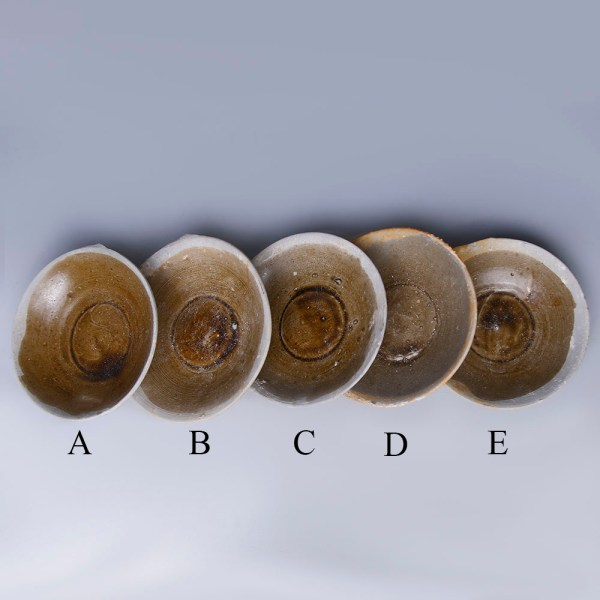 Selection of Tek Sing Small Brown Dishes