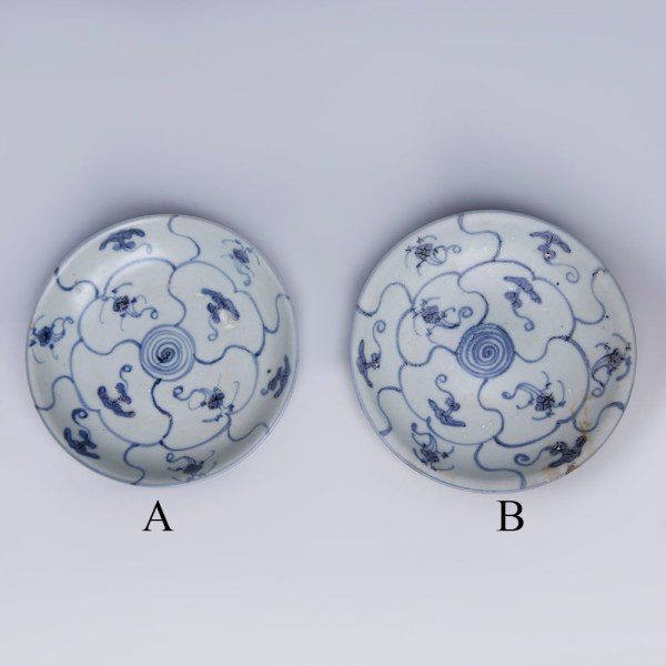 Tek Sing Blue and White Panelled Dishes
