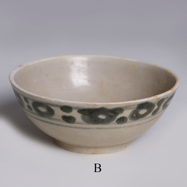 tek sing blue green and white small bowls b.