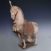 Northern Wei Caparisoned Horse