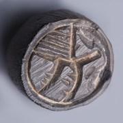 Anatolian Black Stone Stamp Seal