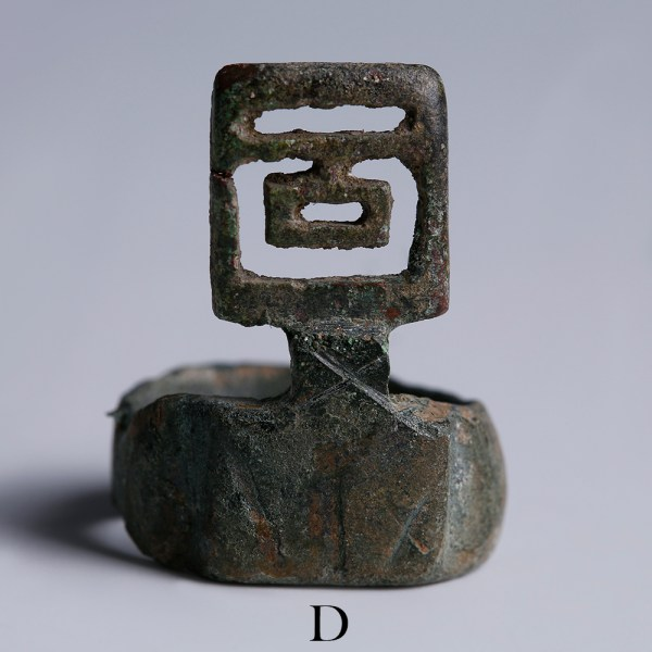 selection of ancient roman bronze key rings d