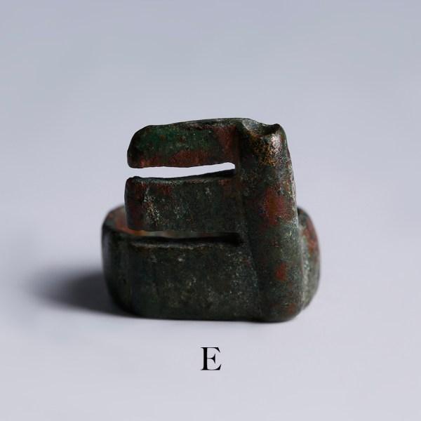 selection of ancient roman bronze key rings e