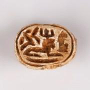 Egyptian Steatite Scarab with Recumbent Sphinx