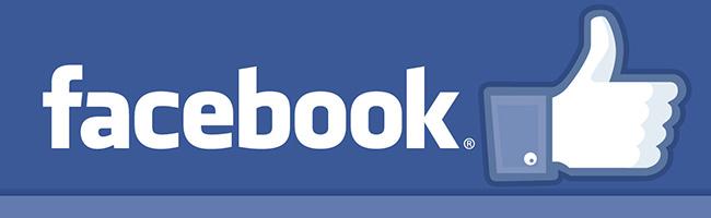 Facebook fan page ID, ¿Cómo obtenerlo? [Número de identificación de la página de fan]
