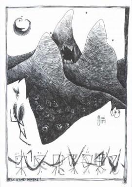état d'âme 05 - 1998