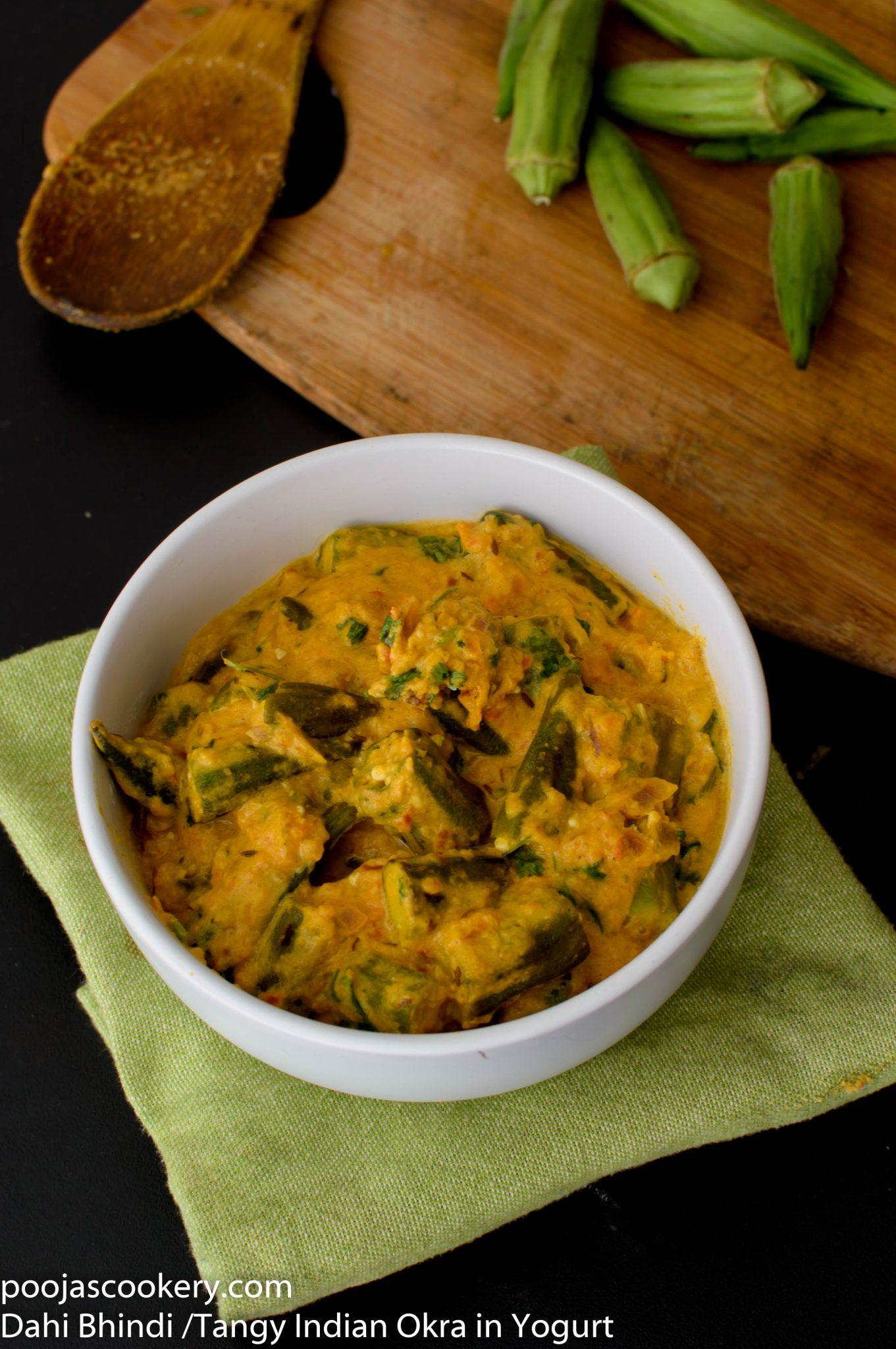 dahi bhindi