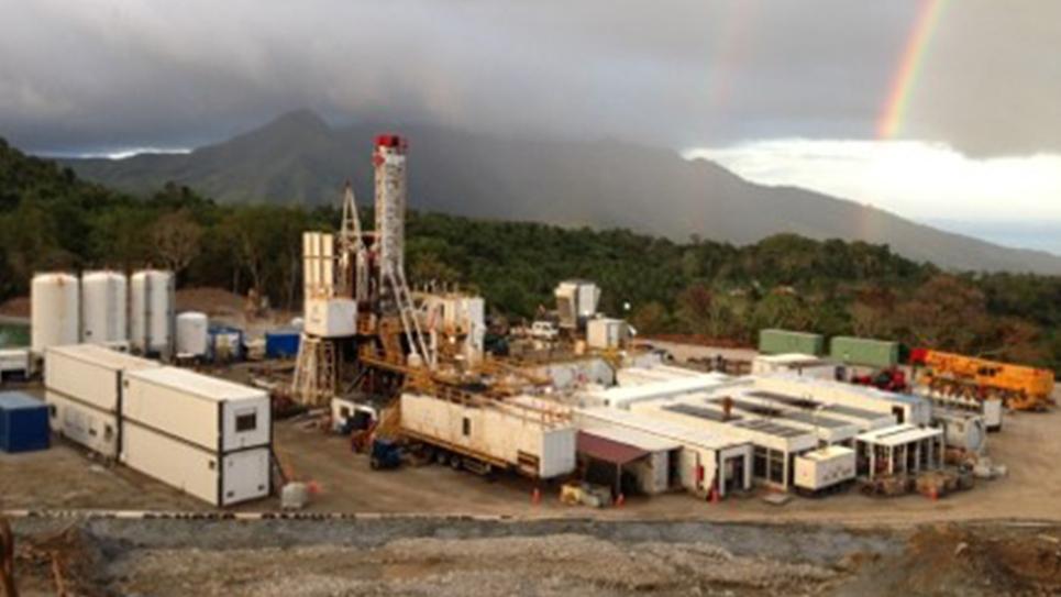 Biliran Geothermal Project